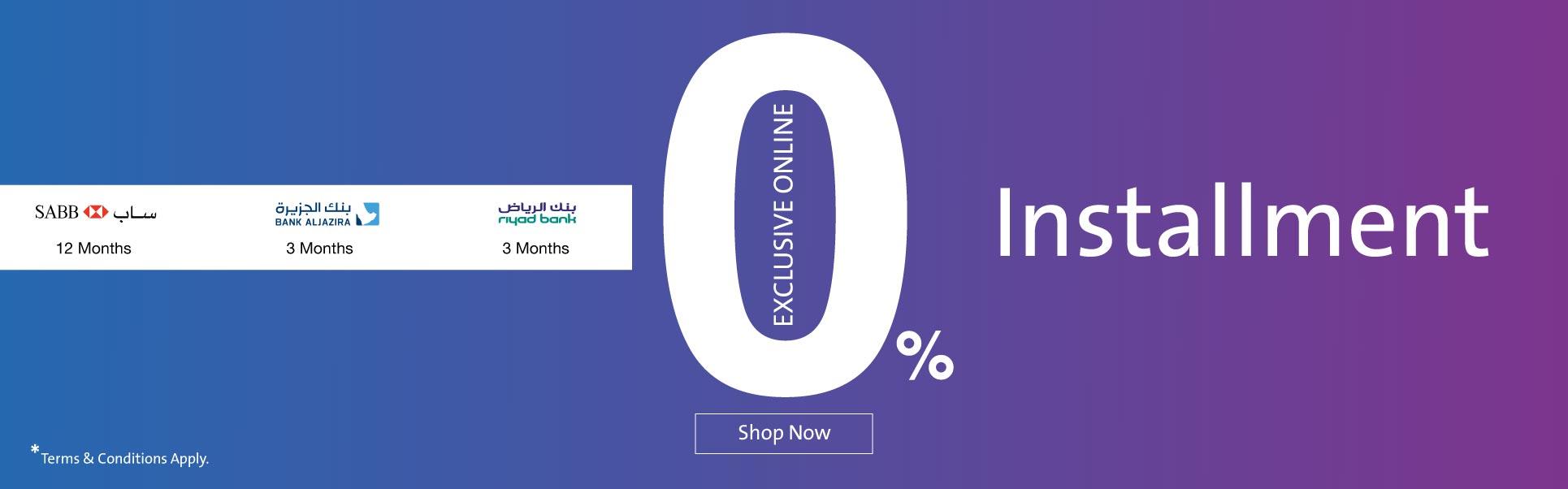 Ahmed Abdulwahed e-commerce Co  in Saudi Arabia | Buy Online